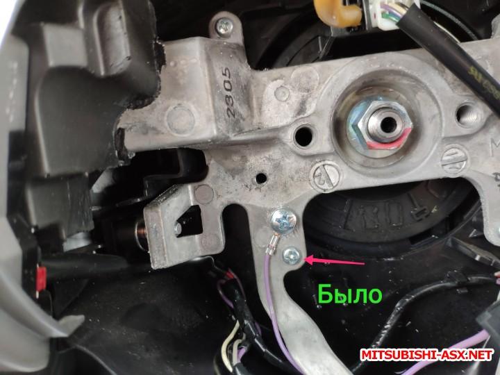 Кнопки управления магнитолой на руле - IMG_20200218_125145.jpg