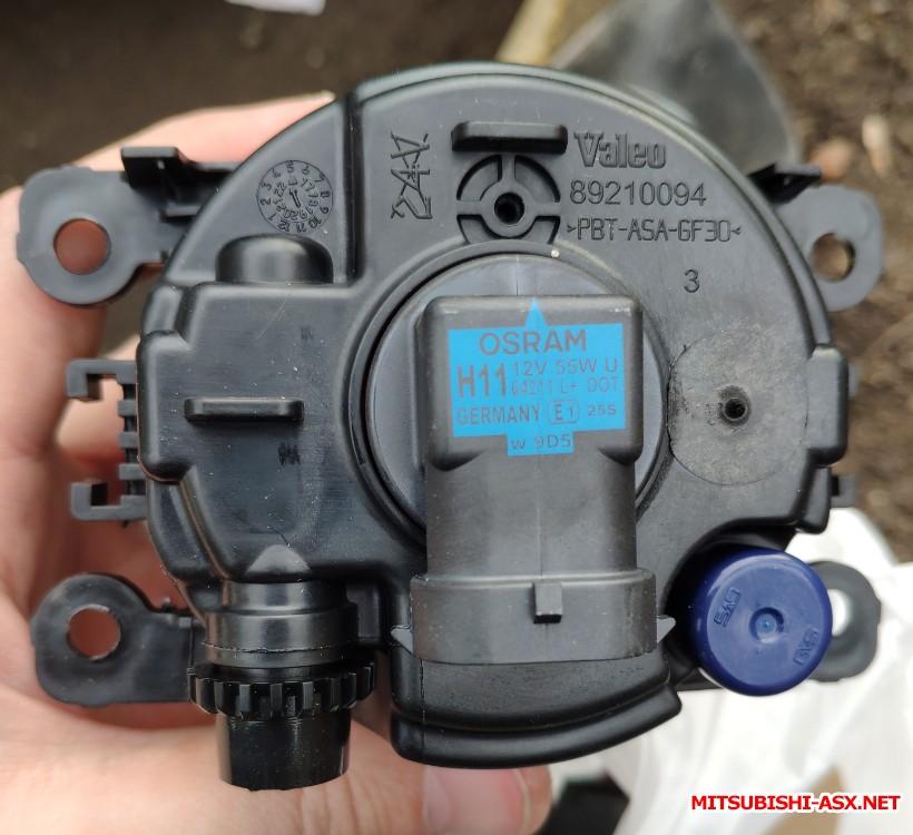 Противотуманные фары - IMG_20200228_145045.jpg
