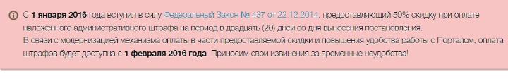 Нарушения ПДД: ГИБДД раскрывает секреты - 123.jpg