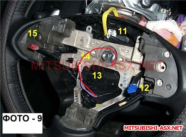 Кнопки управления магнитолой на руле - 791d30071966.jpg