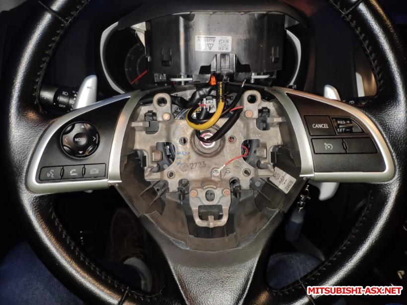 Кнопки управления магнитолой на руле - IMG_20200320_190644.jpg