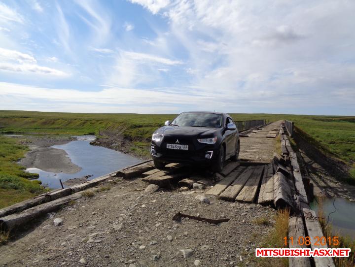 Карское море - на ASX - Снимок13.PNG