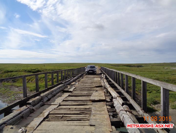 Карское море - на ASX - Снимок12.PNG