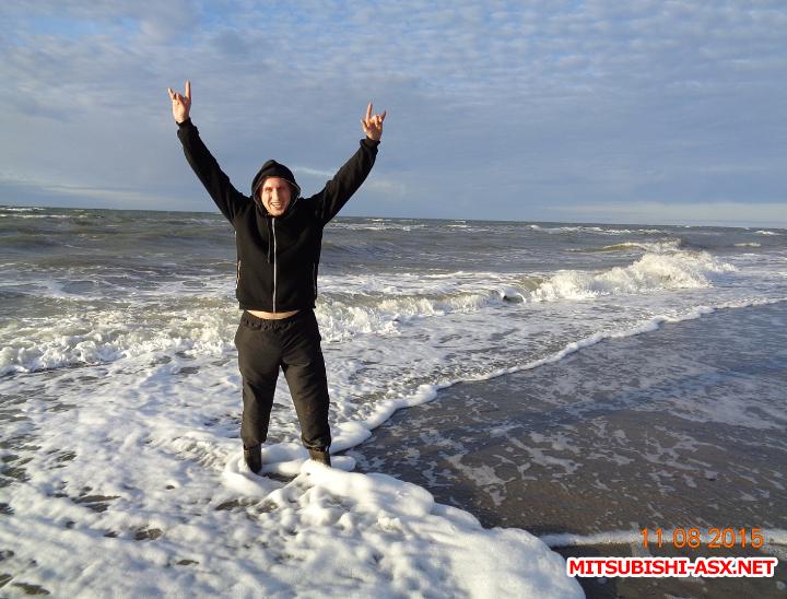 ну вот оно южное побережье Северного Ледовитого океана - Карское море  - Снимок34.PNG