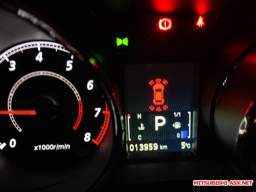 Парктроники датчики парковки  - EB4462EB-F97A-45D4-964E-5B43D4B4F04A.jpeg