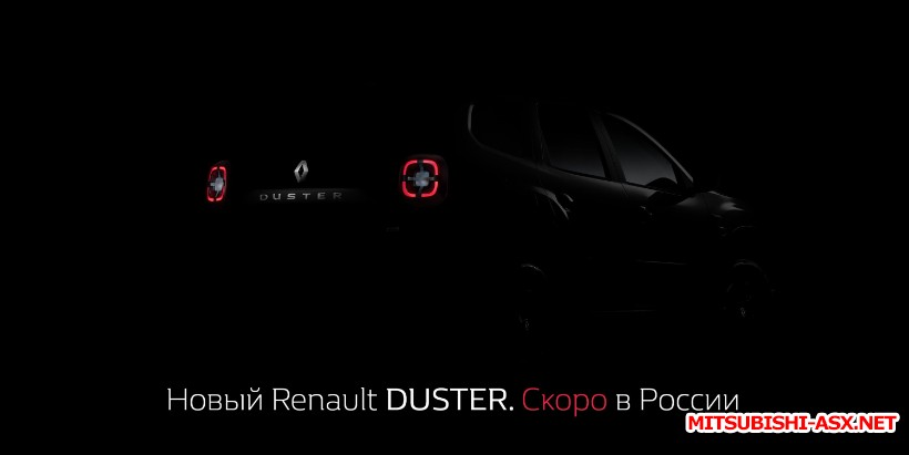 Renault Duster vs. Mitsubishi ASX - Без названия (3).jpg