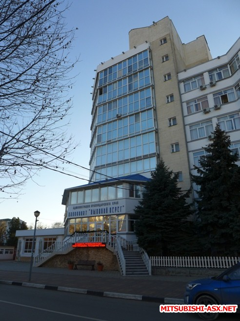 Новогодняя автопрогулка в Анапу из Воронежа 29.12.20 - 03.01.21 - P1470730.JPG
