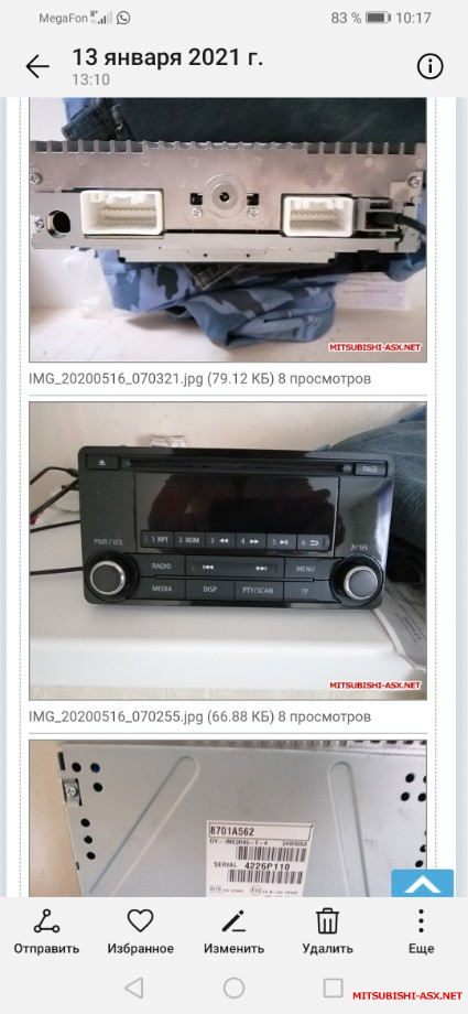 Продам жгуты, разъёмы электропроводки Mitsubishi - Screenshot_20210114_101707_com.android.gallery3d.jpg
