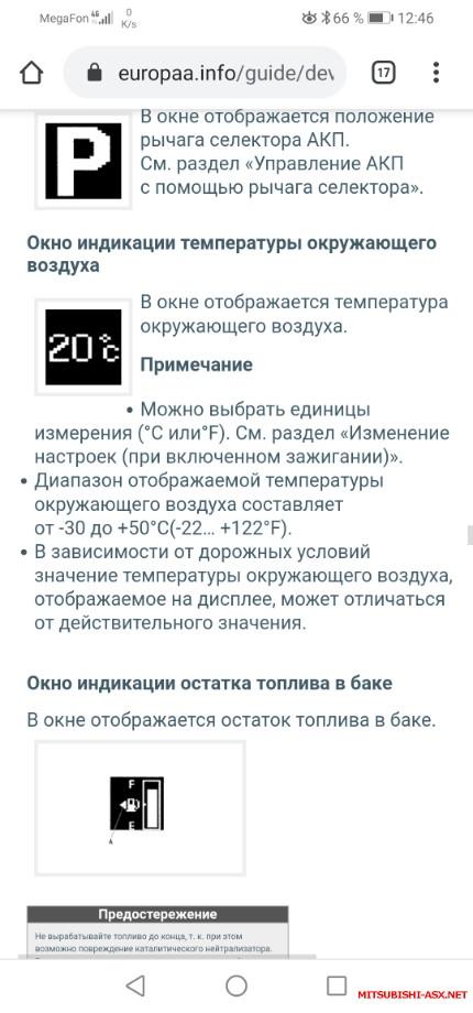 Край в котором я живу - Screenshot_20210125_124603_com.android.chrome.jpg