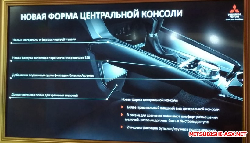 Новости автопрома - IMG-20210303-WA0004.jpg