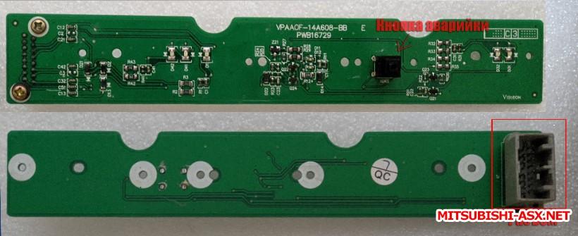 Китайская 2DIN - connector.jpg