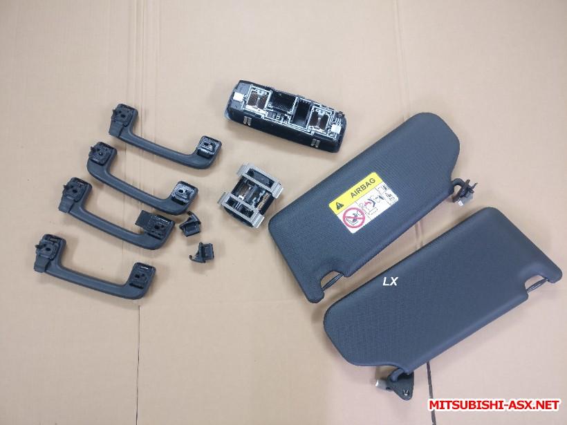 [Продам] Комплект ASX Black Edition козырьки, ручки, плафон - IMG_20210704_141324.jpg