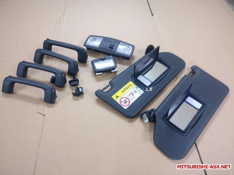 [Продам] Комплект ASX Black Edition козырьки, ручки, плафон - IMG_20210704_141259.jpg