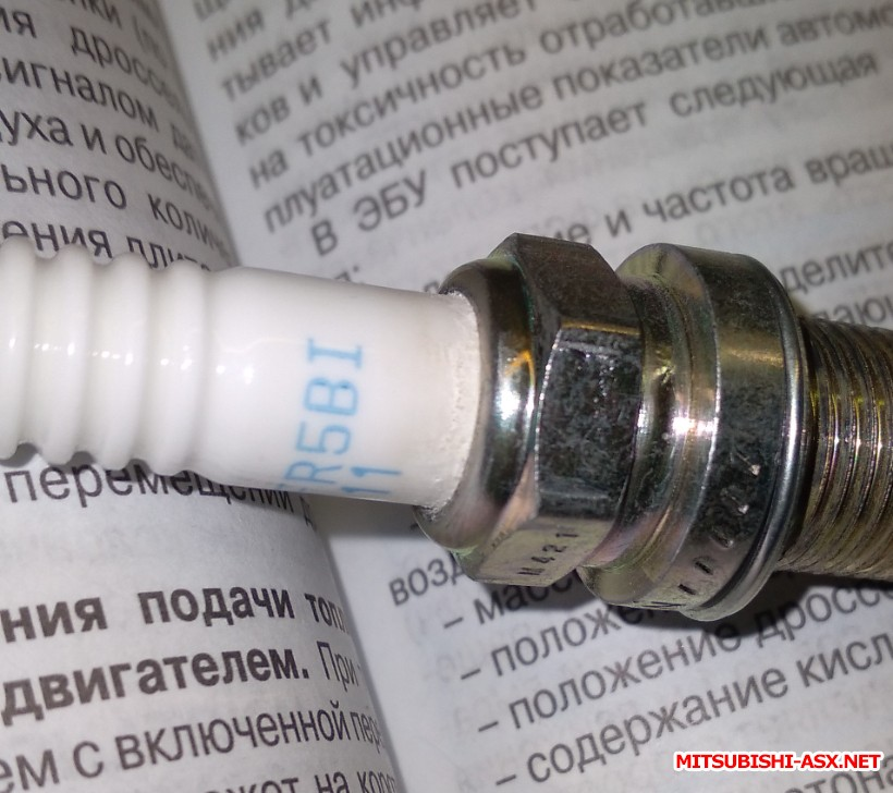 Свечи зажигания - 20210723_130816.jpg