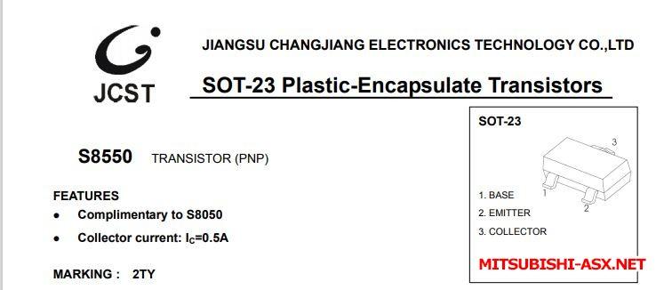 Китайская 2DIN - Транзисторы.jpg