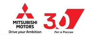 Празднование 30 лет Mitsubishi в России - 30 лет.jpg