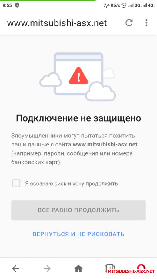 Обращение к администрации - Screenshot_2021-09-21-09-55-17-077_com.opera.browser.png