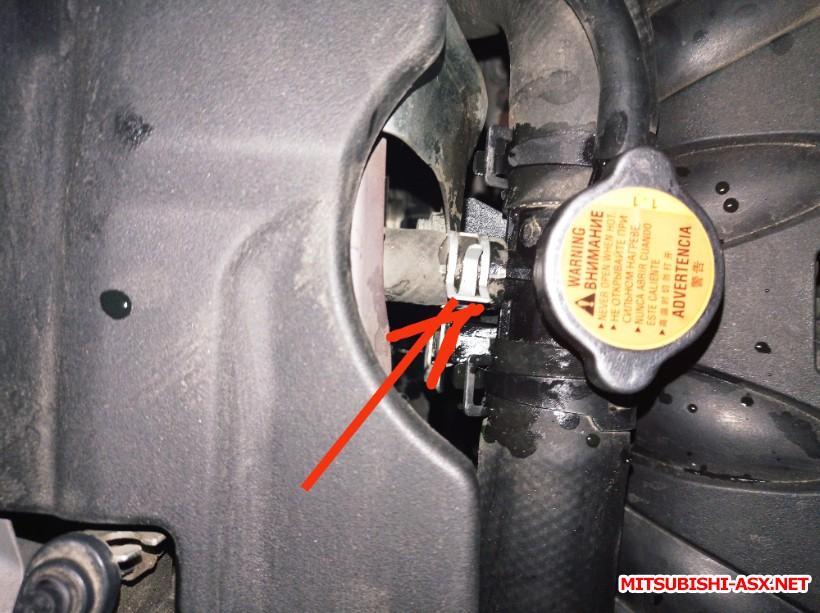 Система охлаждения двигателя - IMG_20211011_224328.jpg