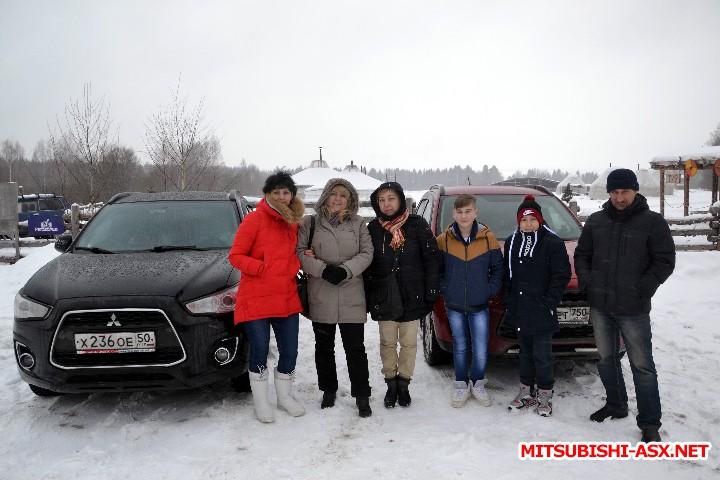 Этнопарк Кочевник - отчет о поездке - DSC_0086.JPG