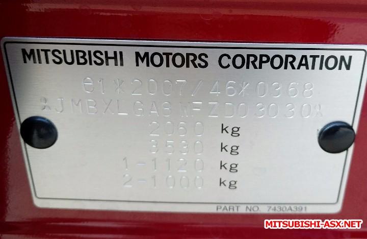 Отзывы о Mitsubishi ASX 2,0 - IMG_20160321_162958~2.jpg
