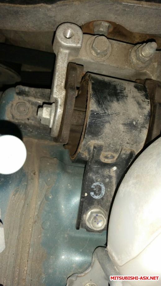 Правая опора двигателя - опора.jpg