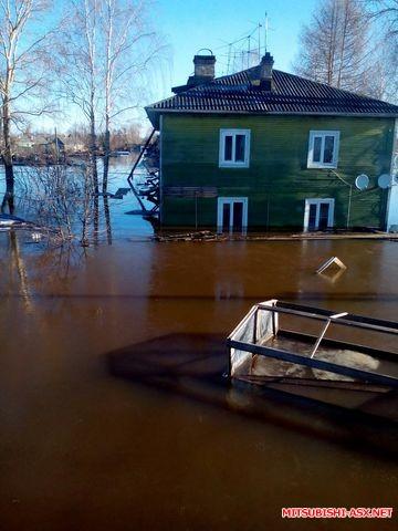 Болталка Вологда - MQakSfdt7Fw.jpg