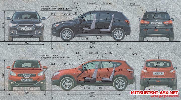 Сравнение размеров Mitsubishi ASX с другими автомобилями - DSC08468 (ASXvsQashqai).JPG