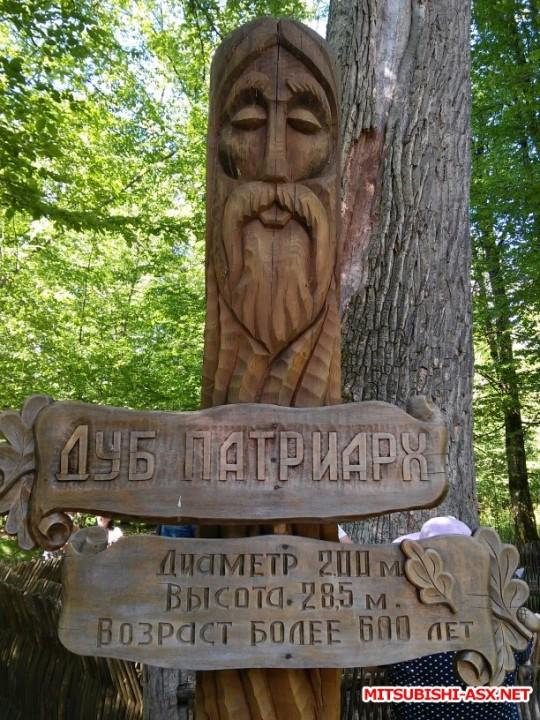 Автопутешествие в Беларусь или в поисках Крамбамбули - 20160608_154202.jpg