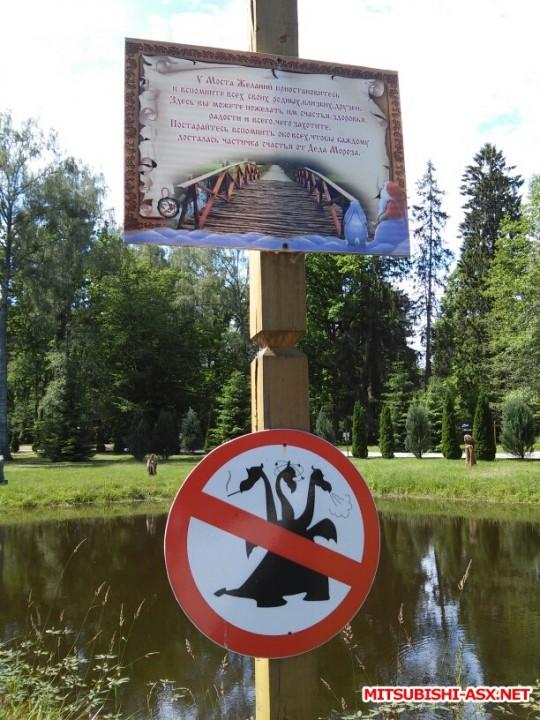 Автопутешествие в Беларусь или в поисках Крамбамбули - 20160610_145035.jpg