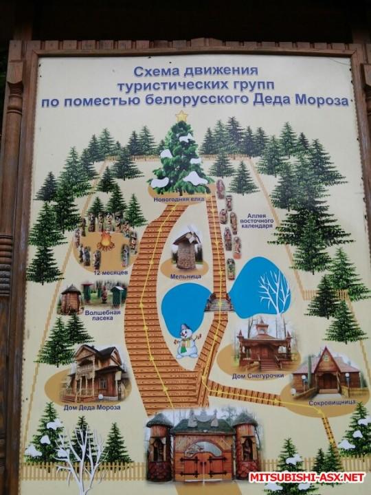 Автопутешествие в Беларусь или в поисках Крамбамбули - 20160610_153534.jpg
