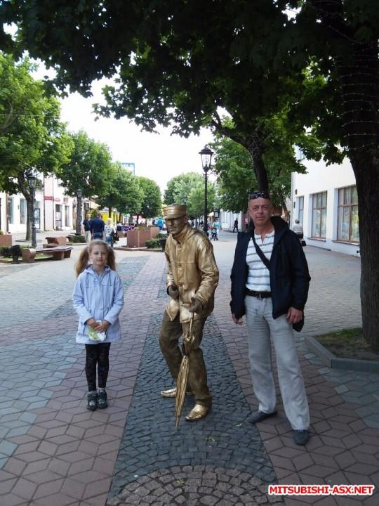 Автопутешествие в Беларусь или в поисках Крамбамбули - 20160609_155435.jpg