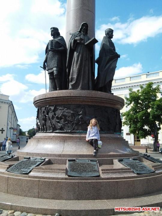 Автопутешествие в Беларусь или в поисках Крамбамбули - 20160609_162554.jpg