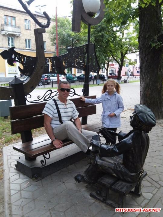 Автопутешествие в Беларусь или в поисках Крамбамбули - 20160609_163446.jpg