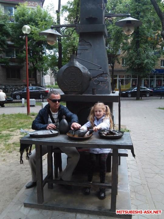 Автопутешествие в Беларусь или в поисках Крамбамбули - 20160609_163628.jpg