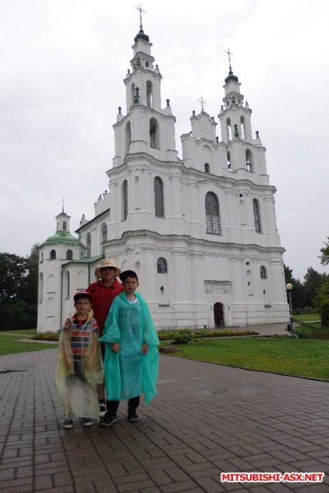 Автопутешествие в Беларусь или в поисках Крамбамбули - P7131108.JPG