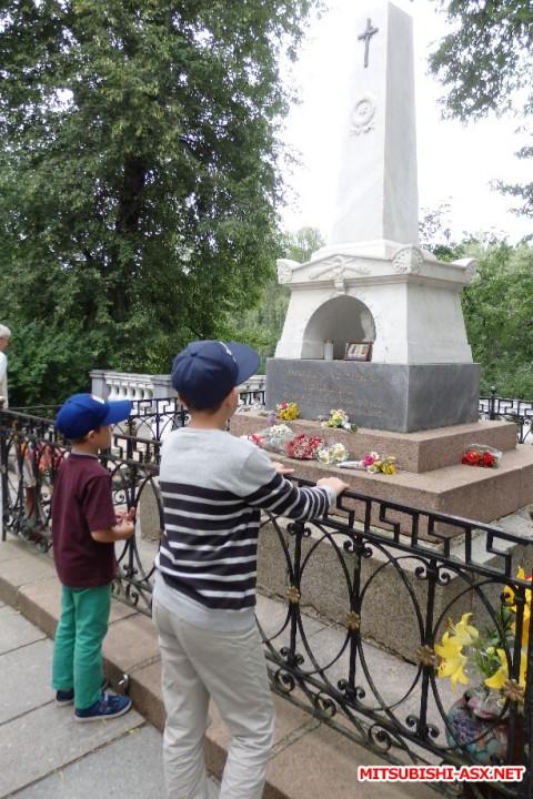Автопутешествие в Беларусь или в поисках Крамбамбули - P7181192.JPG