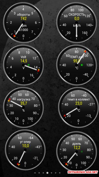 У кого сколько выдает генератор вольт? - Screenshot_2017-04-16-14-06-39.png