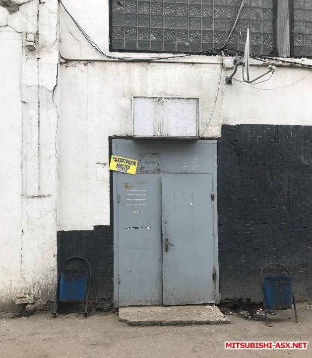 [Москва] Mitsubishi Motors Club-ремонт и обслуживание СКИДКИ - IMG_3233.JPG