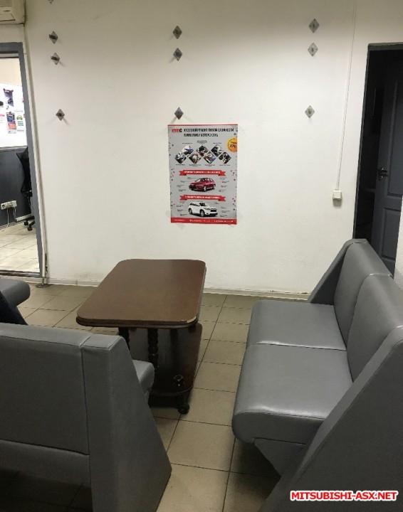 [Москва] Mitsubishi Motors Club-ремонт и обслуживание СКИДКИ - IMG_3235.JPG
