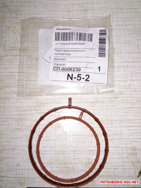 Чистка дроссельного узла - прокладки (3).jpg
