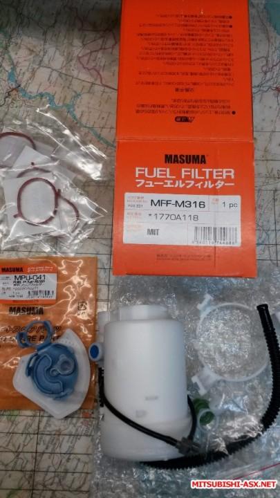 Всё про топливный фильтр - 20170930_183553.jpg