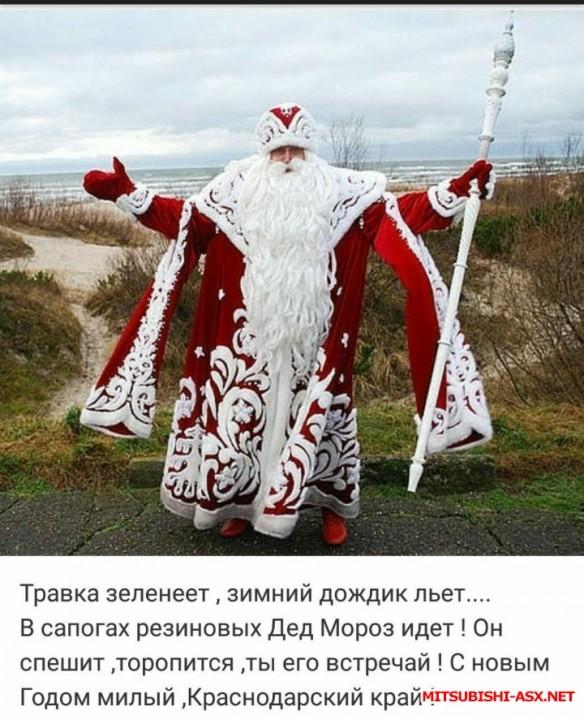 Болталка Краснодар - IMG-20171231-WA0018.jpg