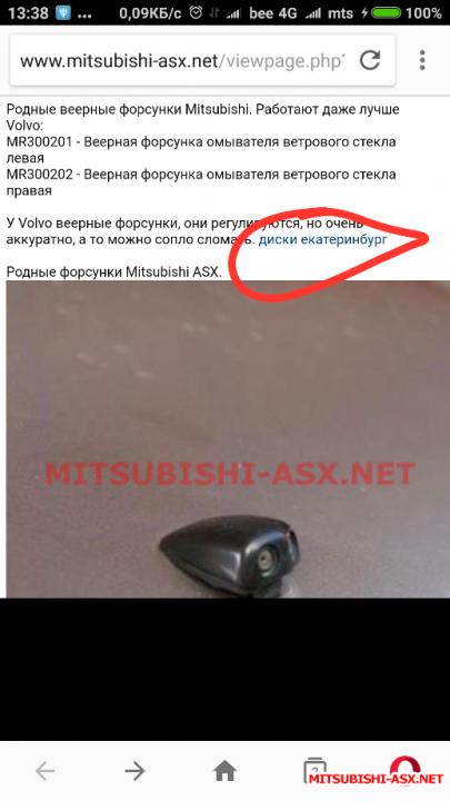 Обращение к администрации - Screenshot_2018-01-18-13-38-00-678_com.opera.browser.png
