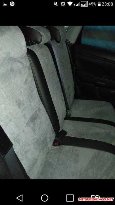 Чехлы на Mitsubishi ASX - Screenshot_2018-01-22-23-08-39.png