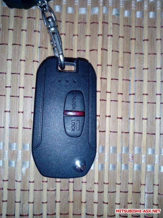 Ключ зажигания модернизация, изготовление  - IMG_20180122_071740.jpg
