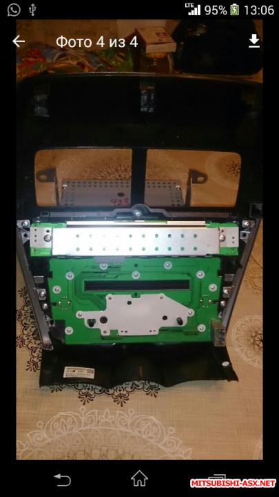 продам штатную магнитолу с рамкой - Screenshot_2018-02-14-13-06-12.png