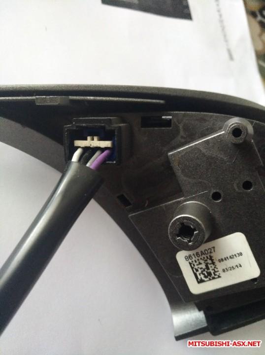 Фотоотчет по установке кнопок аудио и круиз-контроля на руль - 15214417067501922257244.jpg