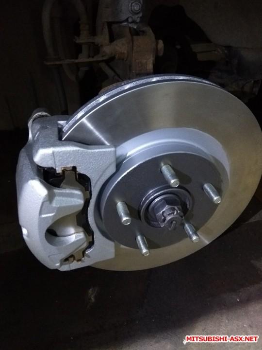 [Продам] Детали тормозной системы. - IMG_20180505_204523.jpg