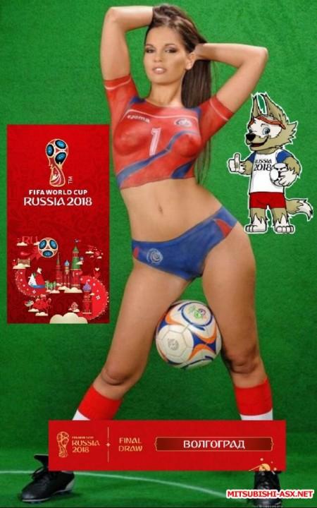 FIFA WORLD CUP - РОССИЯ-2018 - IMG-20180424-WA0015.jpg