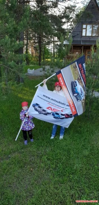АЙДА с нами в Рязань ИЮНЬ 2018 - NBM5i7bXeTs.jpg